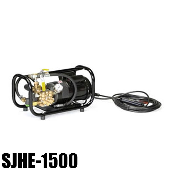 Shark SJHE-1500 (Base Model) 1.106-045.0 - Electric Sewer Jetter - 1500 PSI - 1.7 GPM - 1-1/2hp Motor 1725 RPM  - Triplex Pump - 71lbs